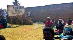 No Functioning Toilets at DZ Hospital